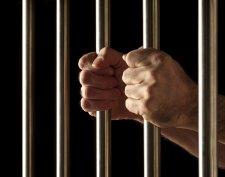 Ex-Hedge Fund Trader Receives 40 Months in Prison